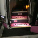 狭くてしんどい深夜バス。というのは、ひと昔前の話かもしれません