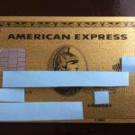 クレジットカード好きは合理主義。だと思うのですが
